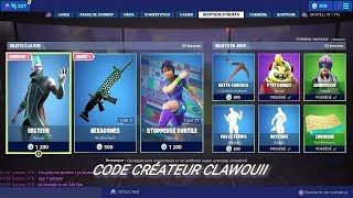 BOUTIQUE FORTNITE DU 11 JUILLET 2019 - FORTNITE ITEM SHOP JULY 11 2019 - NEW SKIN