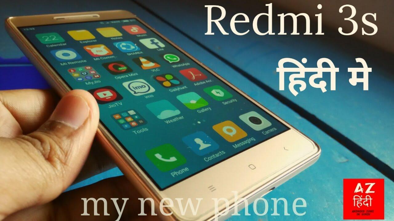 Redmi 3s Gold 16 Gb 2 Ram Take A Look Xiaomi 16gb
