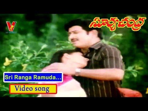 SRI RANGA VIDEO SONG |SURYA CHANDRA|  MOVIE | KRISHNA| JAYAPRADA |PRABHA|DEEPA| V9 VIDEOS