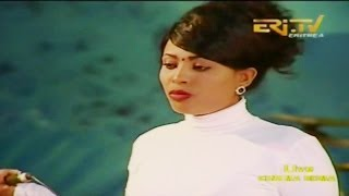 Semhar Yohannes - ስማዓኒ SemAni -  New Eritrean Music 2014