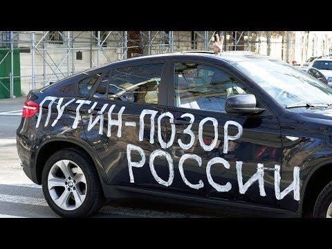 Российские выборы в