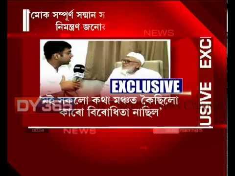 NRC    Exclusive Interview    Maulana Arshad Madani    Assam