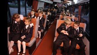 Организованная перевозка детей автобусами. Программа «Вместе за безопасность»