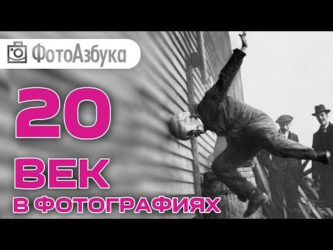 Йошкар-Ола 20 века - Альбомы и фотографии Йошкар-Олы
