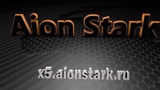Обложка на видео о Aion Stark Истоки 12.11.2018 ч.1