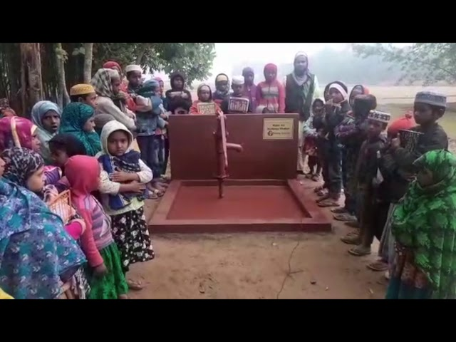 Water Pump - Watir Ali & Nuressa Khatun