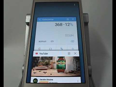 Меню открытых ранее приложений в Samsung