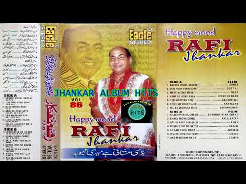 Rafi Songs With EAGLE Jhankar 80's SOngs