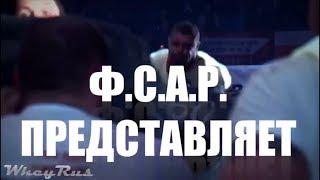 """Кубок России 3-этап Лужники """"STRONGMAN"""""""