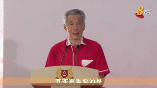 李显龙:调整教育费用措施 代表政府对下一代承诺