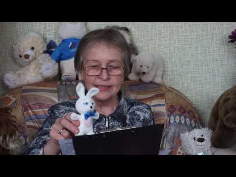 Сказки бабушки Оли. Благодарный заяц. Поздравление для Пелагеи с Днём  Рождения.
