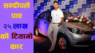 सन्दीपलाई टाटाले दियो २५ लाखको कार, गाडि चलाउन ड्राईभर राख्ने Sandeep Lamichhane