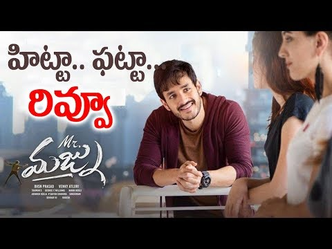 Mr Majnu Movie Review & Rating | Akhil Akkineni's Mr Majnu Review | Nidhi Agarwal | Thaman S
