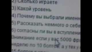 Обзор клана.В сталкер голос припяти(, 2013-10-05T11:59:42.000Z)