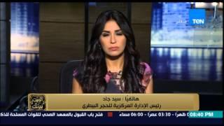 فيديو.. رئيس «المركزية للحجر البيطري»: قرار حظر ذبح «البتلو» صدر منذ عام ولم يُفعل
