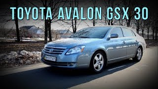 Скачать Toyota AVALON 3 5 2006 GSX 30 Xx30 тест драйв бизнес седан или ведро с гвоздями