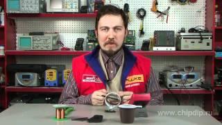 Znatok Erector Set Module -- Variometer