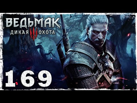 Смотреть прохождение игры [PS4] Witcher 3: Wild Hunt. #169: Новые мечи.