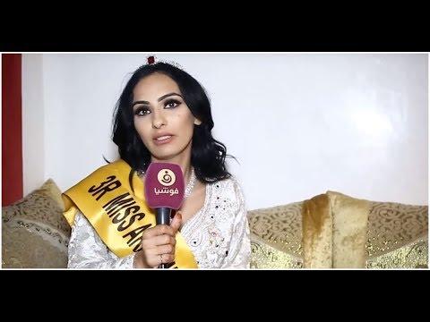 ملكة جمال الإمارات فطيم 2