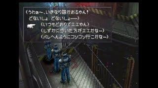 FF8プレイ動画 23 Disc2 デリングシティ → ガルバディア軍ミサイル基地