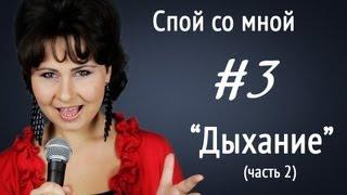 Уроки вокала, Ирина Цуканова