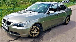BMW E60 525 ДОрест в отличии от Реста