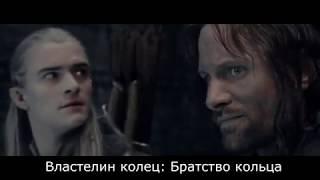 Пасхалка из фильма Властелин колец - Братство кольца в игре Кровная вражда: Ведьмак. Истории