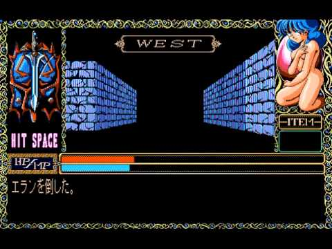 Dungeon Harlem - Music (PC98 BGM)