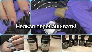 Носкость материалов с AliExpress Нежный маникюр