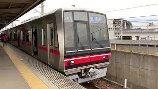 【名鉄4000系】急行栄町行き 4018F 乗降促進メロディ 大曽根発車シーン