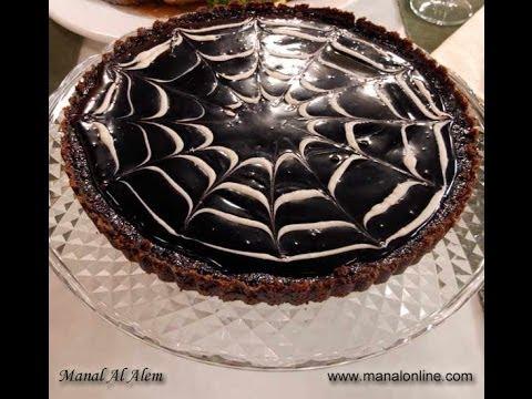 تارت الشوكولاتة - مطبخ منال العالم