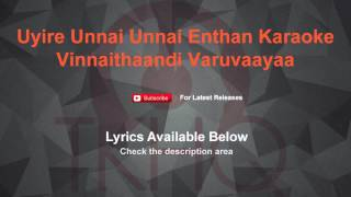 Anbil Avan Karaoke Vinnaithaandi Varuvaaya Karaoke