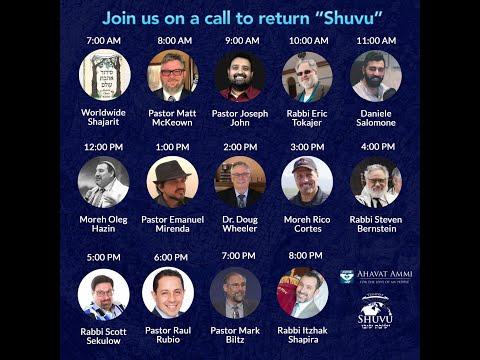 Llamado al Retorno (shuvu) -  día de ayuno y enseñanzas - jueves 19 de marzo 2020