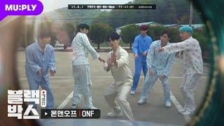 온앤오프 (ONF) - 춤춰 (Ugly Dance) |…