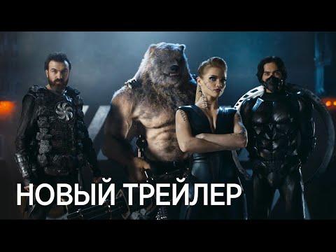 Кино онлайн, смотреть фильмы бесплатно в HD качестве