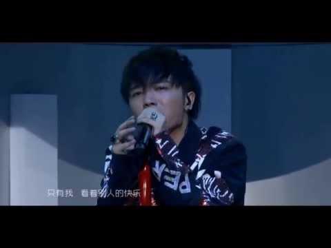 华晨宇9.6北京演唱会下部分 Huachenyu 2014/09/06 Beijing Concert Part 2