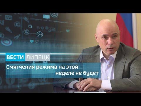 Игорь Артамонов: смягчения режима на этой неделе не будет
