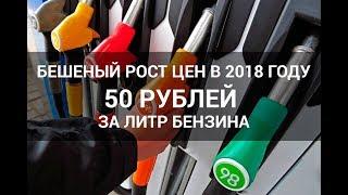 Максимальные пенсиив России, в 2018 году.