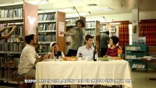 שבת ישראלית - המקומות שבחיים לא כדאי לעשות בהם ארוחת שבת