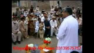 Charsadda Majoki Fazal Abad PPPP Qaiser Jamal Jalsa Aam