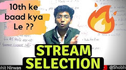 Stream Selection| Career options🔥|Which stream to choose after 10th?