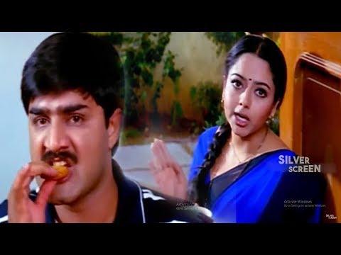 Soundarya And Srikanth Funny Scene | Telugu Comedy | Silver Screen Movies