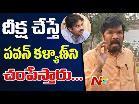 Posani Krishna Murali Comments On Pawan Kalyan || Face to Face || Exclusive Interview || NTV