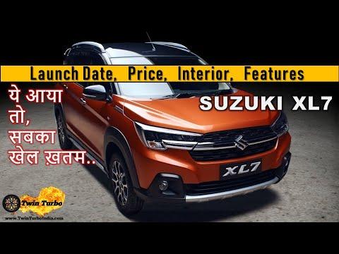 suzuki xl7 launch in india price new features maruti suzuki xl7 2020 india xl7 launch date youtube suzuki xl7 launch in india price new features maruti suzuki xl7 2020 india xl7 launch date