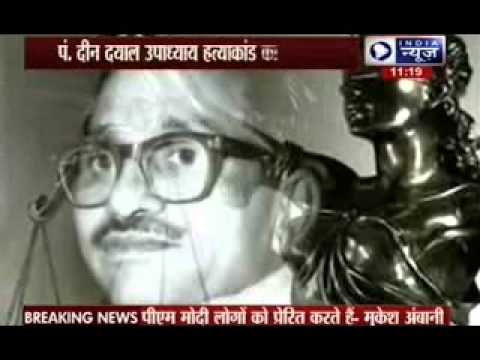 Truth behind the death of  Pt. Deen Dayal Upadhyay