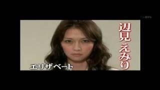 日本テレビ「汐留☆イベント部」3/20放送.