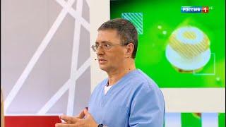 Прививаться ли от гриппа / Доктор Мясников  О самом главном