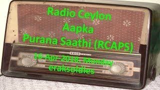Radio Ceylon 16-04-2018~Monday Morning~01 Sheershak Sangeet