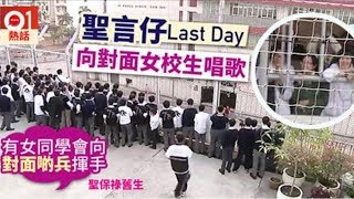 Publication Date: 2018-02-12 | Video Title: 【係青春呀