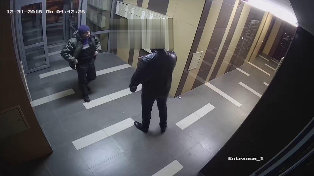 Драка с домушниками 31.12.2018 - Киев, Комфорт Таун
